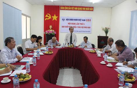 Tiến tới Đại hội đại biểu Hội Chăn nuôi Việt Nam nhiệm kỳ VI (2017 - 2022)