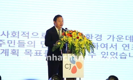 Công ty CJ Vina Agri Việt Nam: Khánh thành nhà máy TĂCN thứ 5