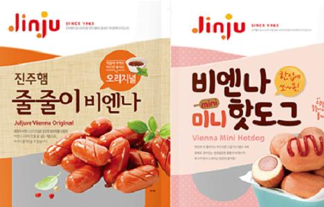 Masan bắt tay với nhà sản xuất thịt chế biến lâu đời nhất Hàn Quốc