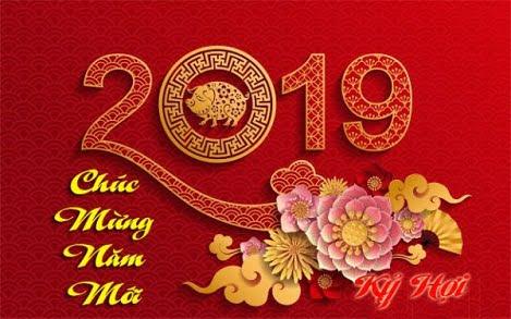 Thông báo Lịch nghỉ Tết Nguyên đán Xuân Kỷ Hợi 2019